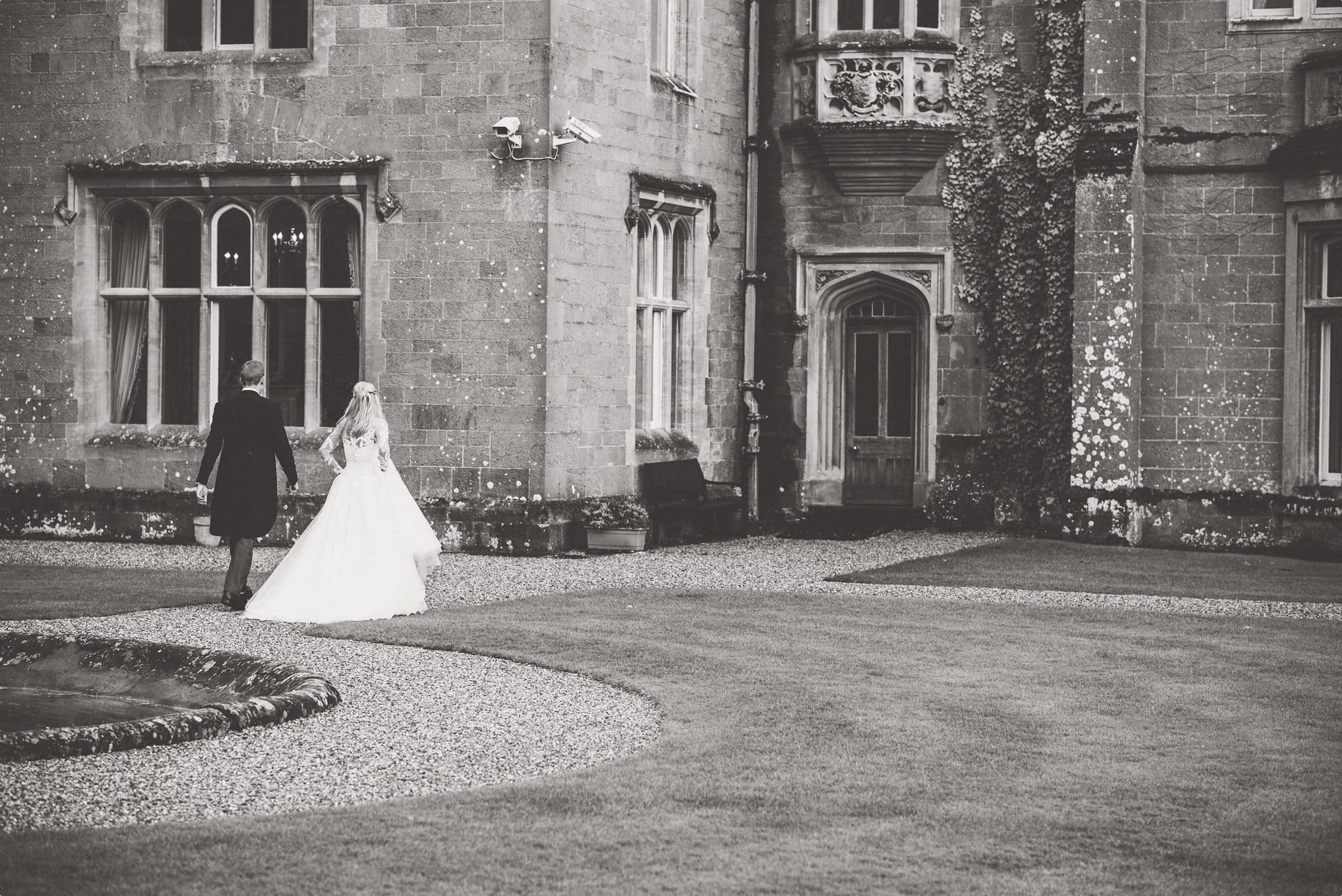 st-audries-park-wedding-maria-assia-photography-636